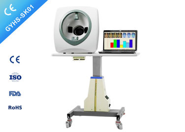China Accurate Magic Mirror System Skin Analyzer Device  4 Times Magnifying Digital distributor